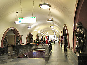 Metro Station, Moscow