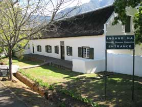 Swellendam, Old Prison, South Africa